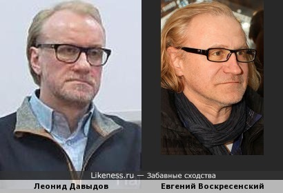 Политолог Леонид Давыдов и актёр Евгений Воскресенский