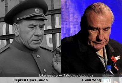 Актёр Сергей Плотников и ударник Black Sabbath Билл Уорд
