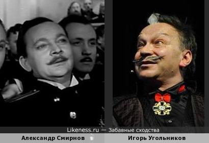 """Игорь Угольников на пробах к к/ф """"Мичман Панин"""""""