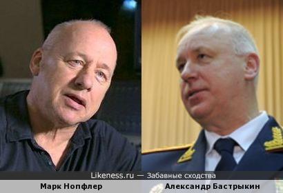 Председатель Следственного комитета РФ Александр Бастрыкин и музыкант Марк Нопфлер