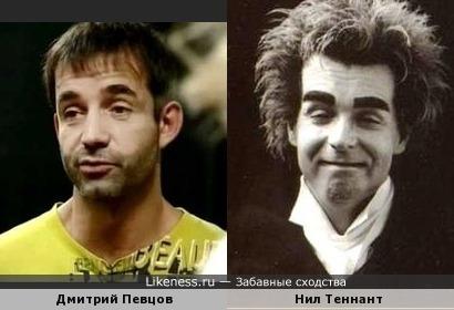 Актёр Дмитрий Певцов и музыкант Нил Теннант (Pet Shop Boys)