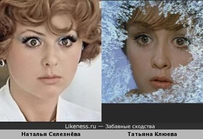 Актрисы Наталья Селезнёва и Татьяна Клюева