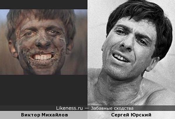 Актёры Виктор Михайлов и Сергей Юрский