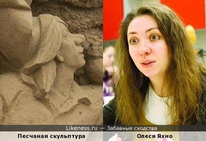Политолог Олеся Яхно и песчаная скульптура