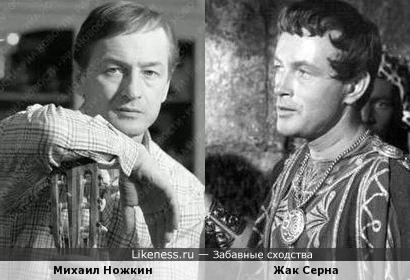 Актёры Жак Серна и Михаил Ножкин