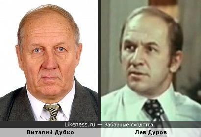 Тренер Виталий Дубко и актёр Лев Дуров