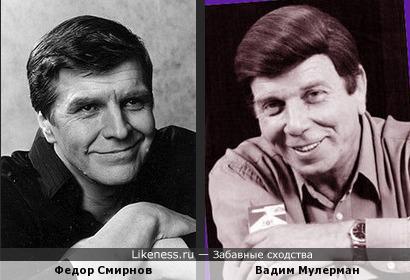 Актёр Федор Смирнов и певец Вадим Мулерман