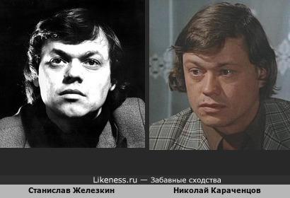 Актёры Станислав Железкин и Николай Караченцов