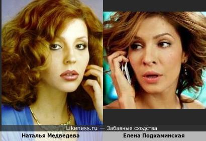Актриса Елена Подкаминская и певица Наталья Медведева