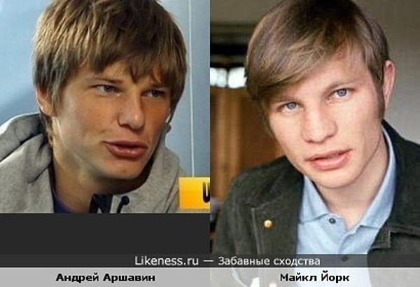 Футболист Андрей Аршавин и актёр Майкл Йорк в молодости...