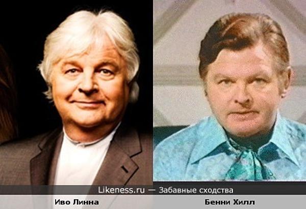 Коомик Бенни Хилл и музыкант Иво Линна