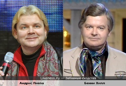 Танцовщик Андрис Лиепа и комик Бенни Хилл