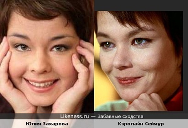 Актрисы Юлия Захарова и Кэролайн Сеймур