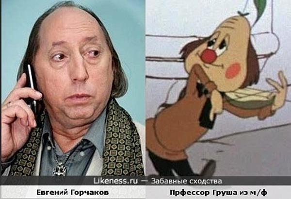 Актёр Евгений Горчаков и профессор Груша из мультика