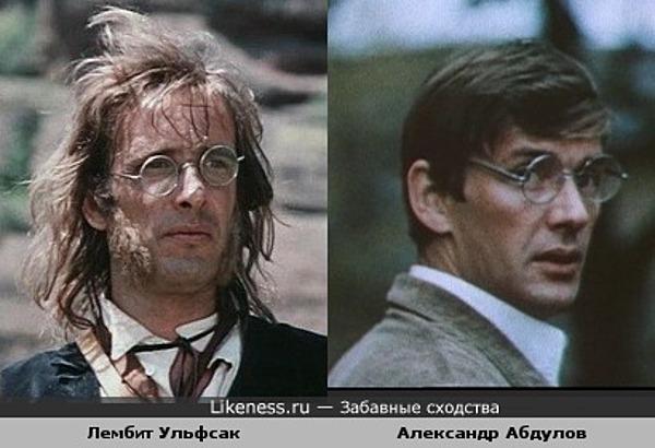 Актёры Александр Абдулов и Лембит Ульфсак ( в роли Паганеля)