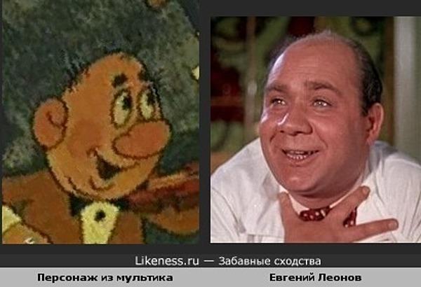 """Персонаж из м/ф """"Фальшивая нота"""" и актёр Евгений Леонов"""