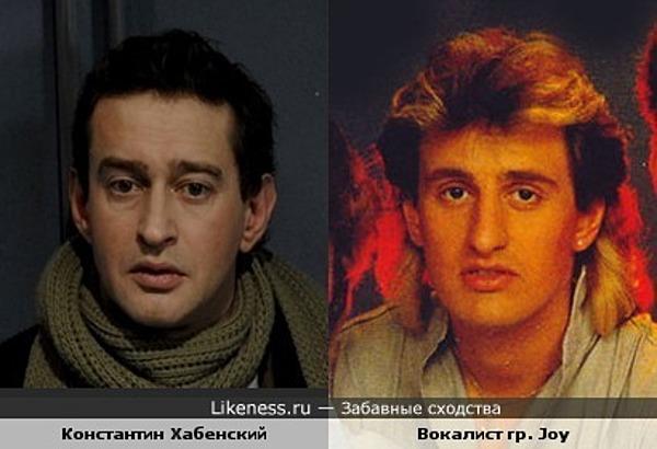 Константин Хабенский и вокалист поп-группы Джой (Joy)