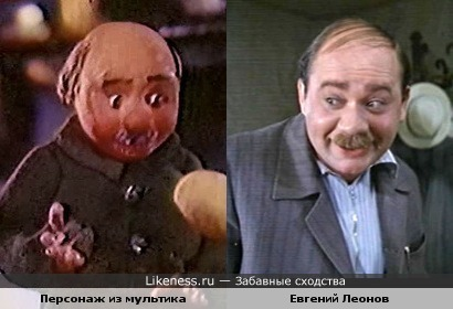 "Персонаж из м/ф ""Гусляр.Чудеса в Гусляре"" и актёр Евгений Леонов"
