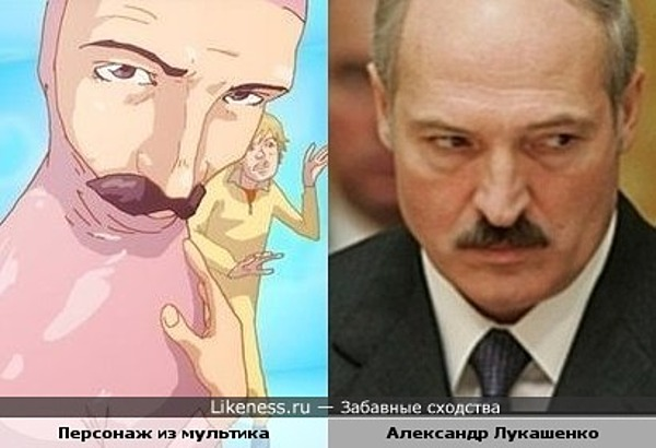 "Кадр из м/ф ""Счастливый час"" и Александр Лукашенко"
