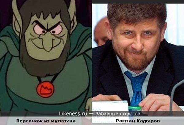 Рамзан Кадыров и персонаж из мультфильма