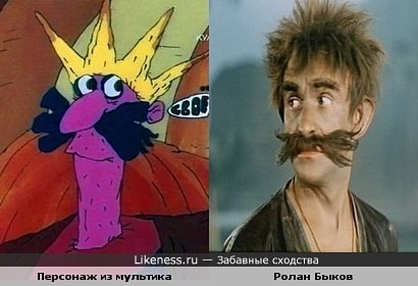 Ролан Быков в образе Бармалея и персонаж из мультфильма