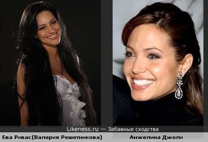 Ева Ривас похожа на Анжелину Джоли