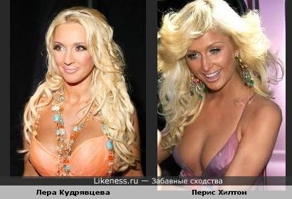 Лера Кудрявцева похожа на Перис Хилтон