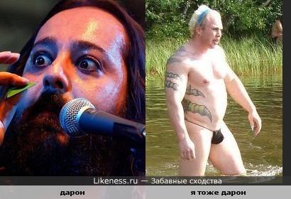 Федор Иванов похож на Винни-Пуха очень похож