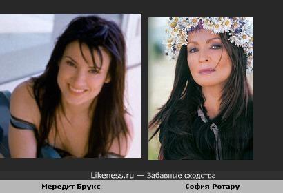 Мередит Брукс похожа на Софию Ротару