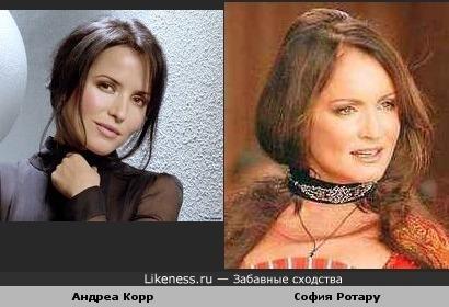 Андреа Корр (The Corrs) похожа на Софию Ротару