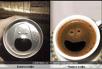 Банка кофе похожа на Чашку кофе