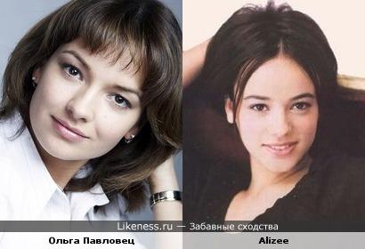 Русская актриса и французская певица чем-то похожи.