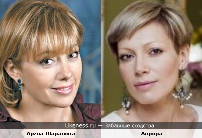 Телеведущая Аврора похожа на Арину Шарапову