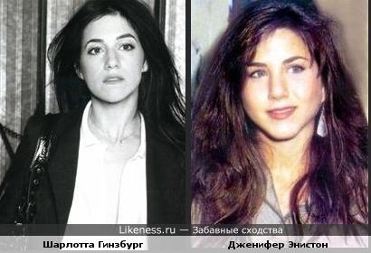 Шарлотта Гинзбург похожа на Дженифер Энистон