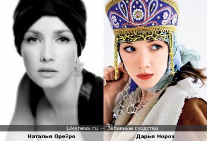 Наталья Орейро и Дарья Мороз