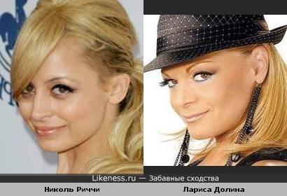 Николь Риччи и поп-звезда