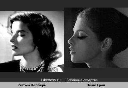 Великая актриса и её клон - Эшли Грин