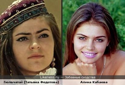 Гюльчатай и Алина Кабаева