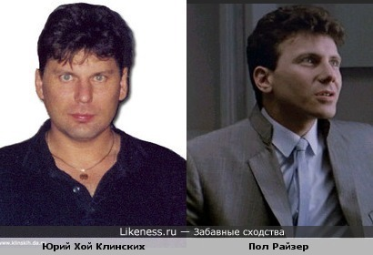 Юрий Клинских похож на персонажа фильма Чужие 2