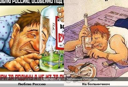 один антиалкогольный плакат похож на другой и вместе похожи на АКТЕРА Андрей Краско