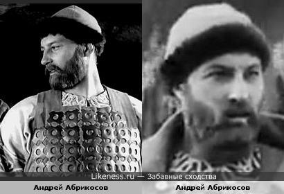 Назовите имя греческого царя, на которого похож Андрей Абрикосов