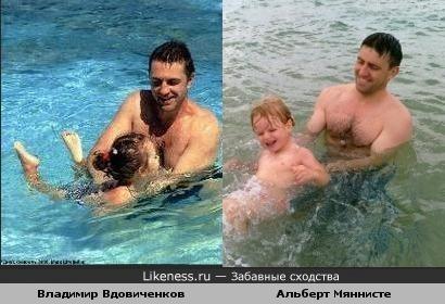 Альберт Мяннисте похож на Владимира Вдовиченкова