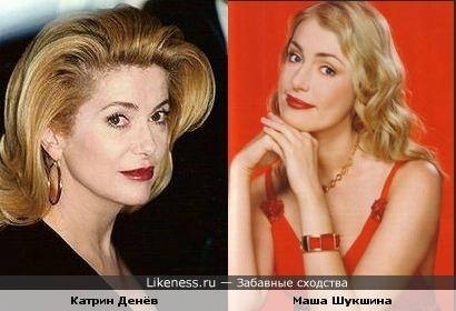 Маша Шукшина похожа на Катрин Денёв