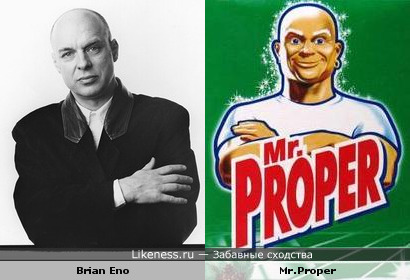 Брайан Ино и Мистер Пропер
