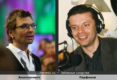 Парфенов похож на Анатольевича