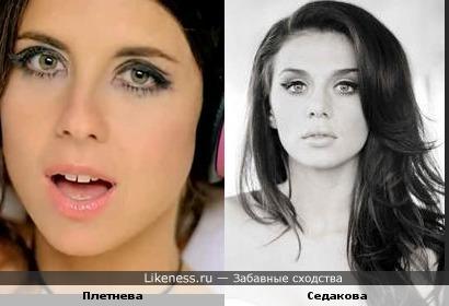 У Плетневой и Седаковой один визажист?