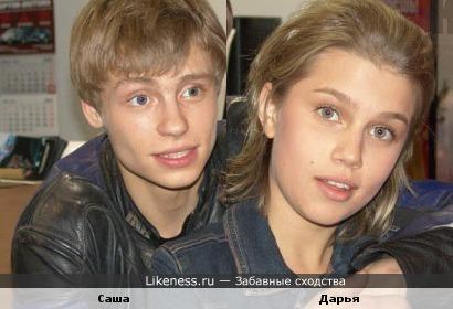 Они похожи как брат с сестрой