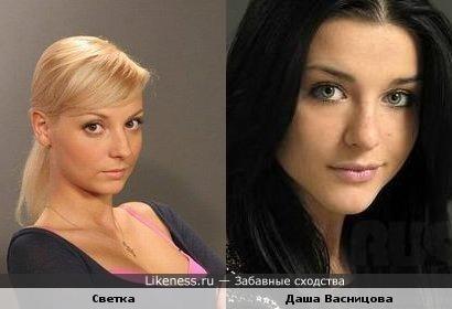 Две актриссы