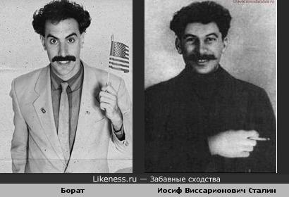 Борат похож на Иосифа Сталина
