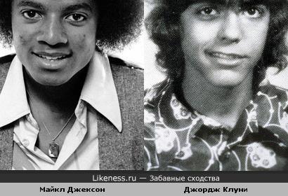 маленький Майкл Джексон был похож на маленького Джорджа Клуни